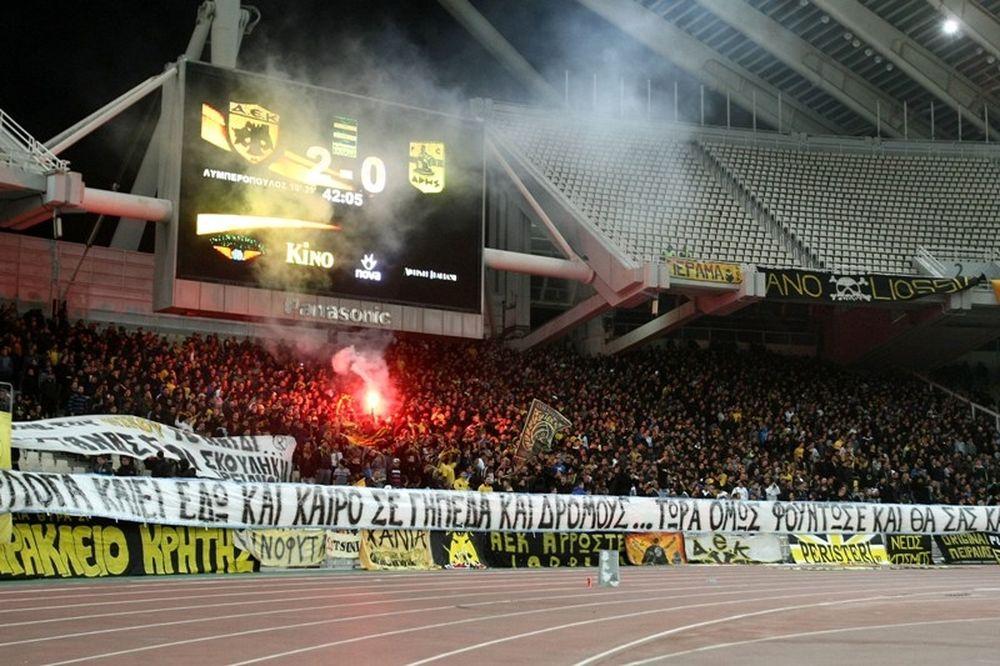 Τα εισιτήρια της ΑΕΚ με Αστέρα Τρίπολης