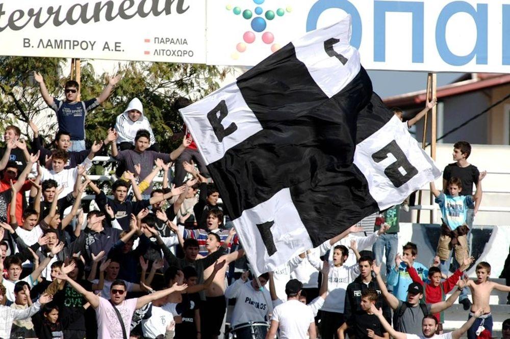 Ανακοίνωση ΣΦΙΠ για τον εορτασμό των 50 χρόνων του Πιερικού