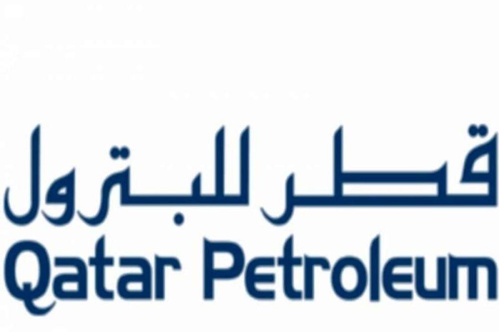 Ο οικονομικός έλεγχος της Qatar Petroleum