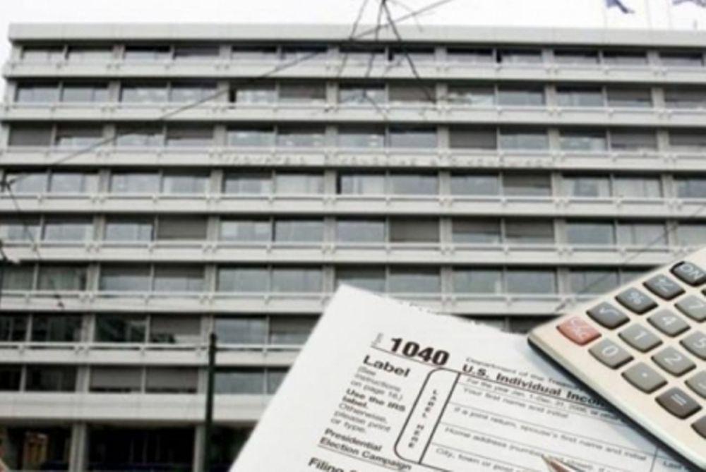 Ποιες φοροαπαλλαγές καταργεί ο νέος Προϋπολογισμός