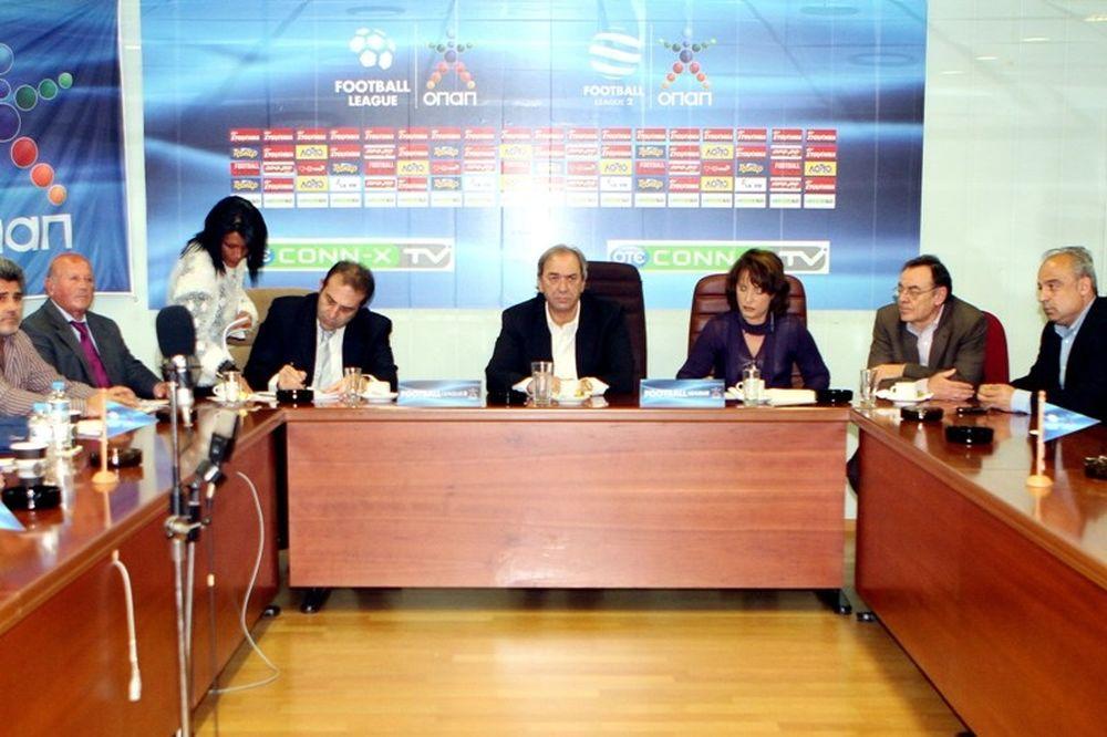 Κανονικά στις 27/11 η football league 2
