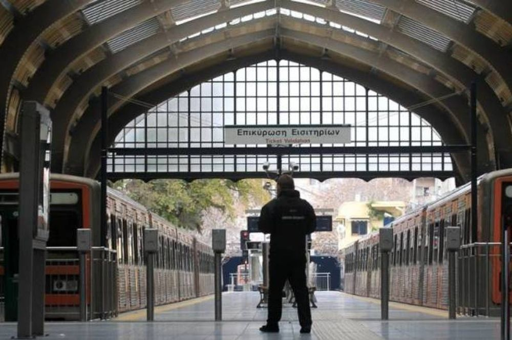 Στάση εργασίας σε Μετρό, ΗΣΑΠ, Τραμ την Τρίτη