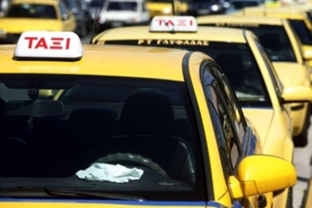 «Πήγαινέ με όπου θέλεις... ταξιτζή»!