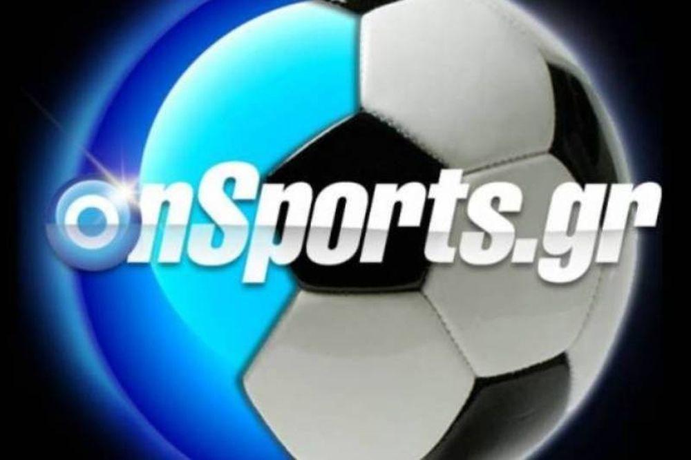 Κλήσεις για τις νέων και παίδων
