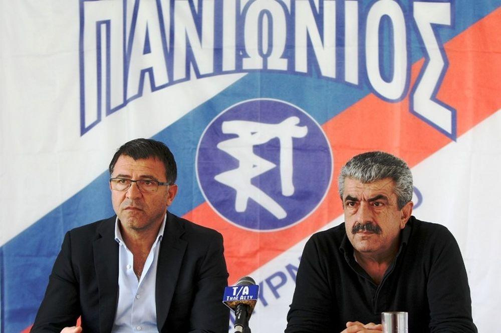 Συμφωνία Πανιωνίου-Λεμονή για λύση συνεργασίας