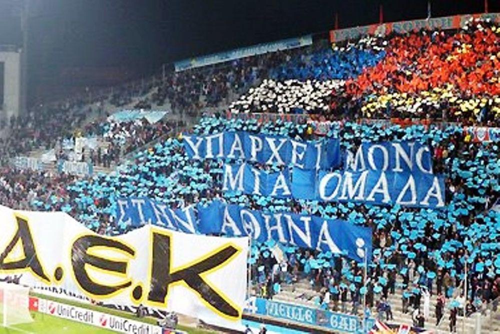 «Μία ομάδα υπάρχει στην Αθήνα»