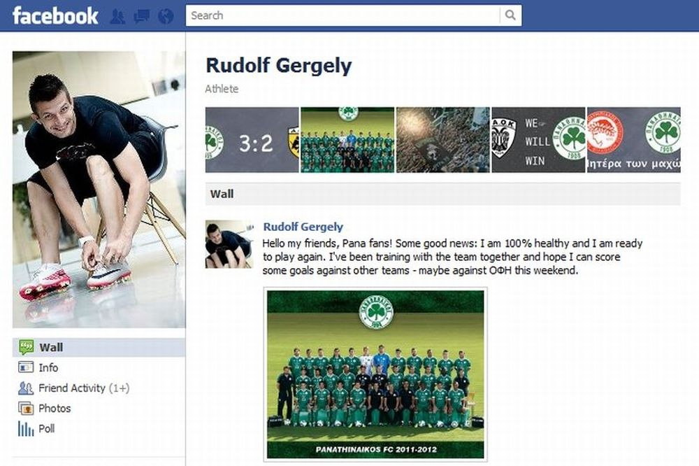 Ρούντολφ: «Έτοιμος 100% να βοηθήσω»