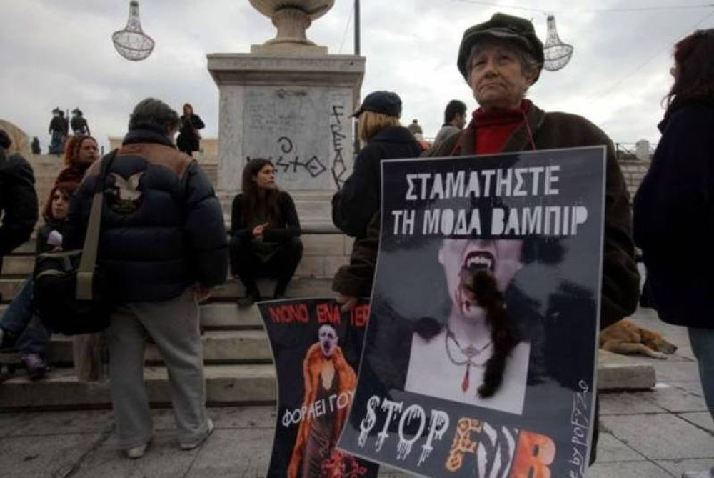 Διαμαρτυρία κατά του εμπορίου γούνας στο Σύνταγμα