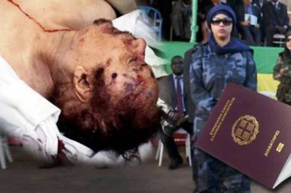 Ο Καντάφι, η διαφυγή και το ελληνικό διαβατήριο