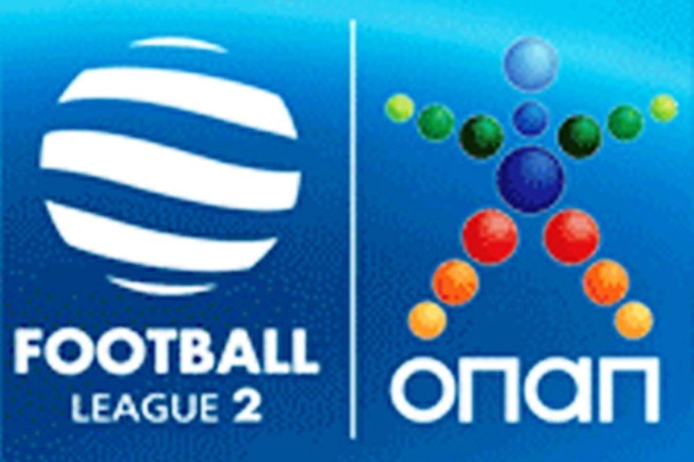 Συνεχίζεται κανονικά η Football League 2