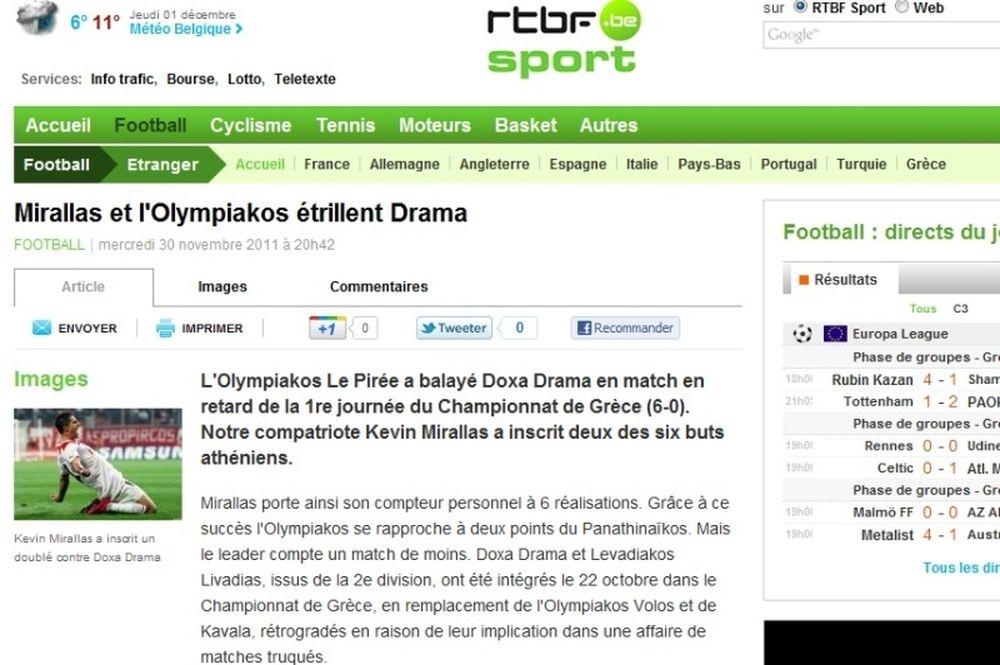 «Ο Μιραλάς και ο Ολυμπιακός κυριάρχησαν της Δράμας»