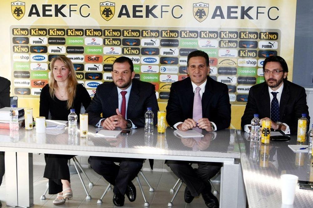 Επίσημο ενδιαφέρον, deal σε 45 μέρες για την ΑΕΚ (photos)