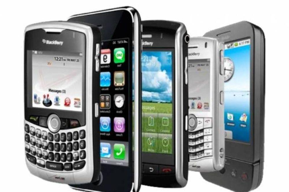 Κρυφή εφαρμογή των smartphones καταγράφει τα πάντα
