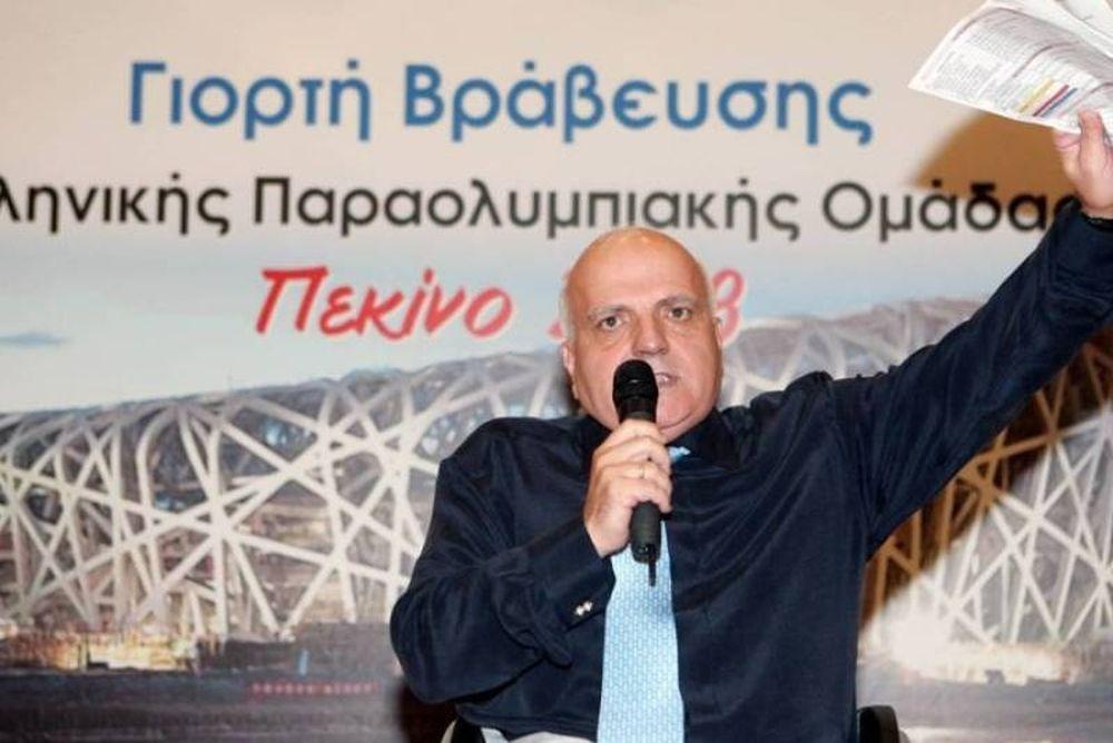 Φουντουλάκης: «Θα μπουκάρουμε στην Βουλή»