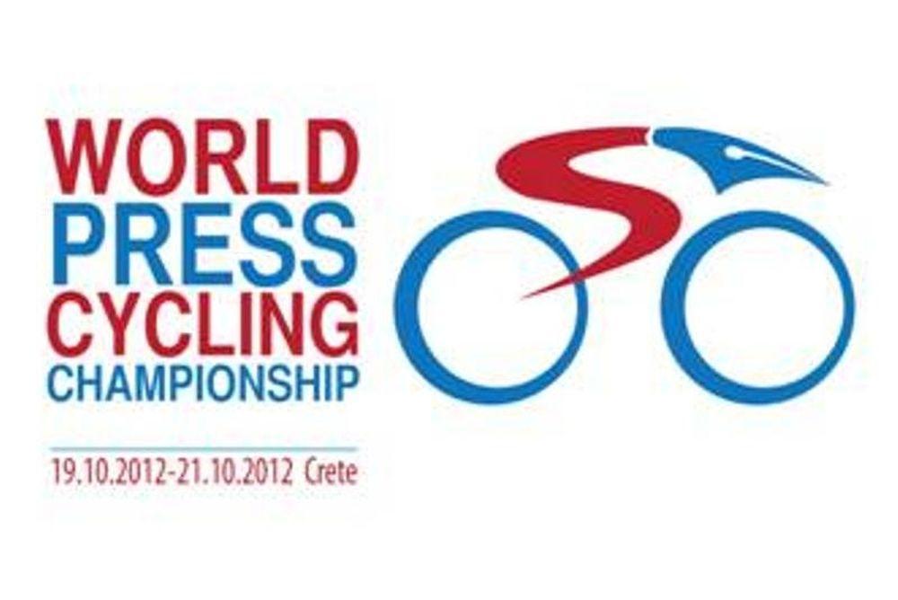 Στην Κρήτη ο παγκόσμιoς αγώνας ποδηλασίας media!