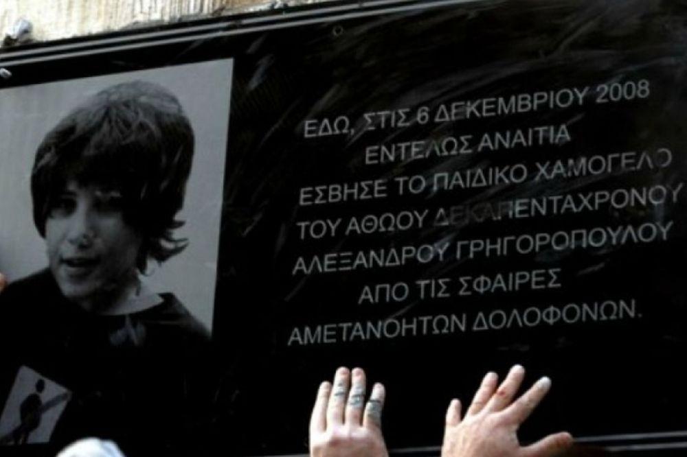 Τα ντοκουμέντα της δολοφονίας του Αλέξανδρου Γρηγορόπουλου