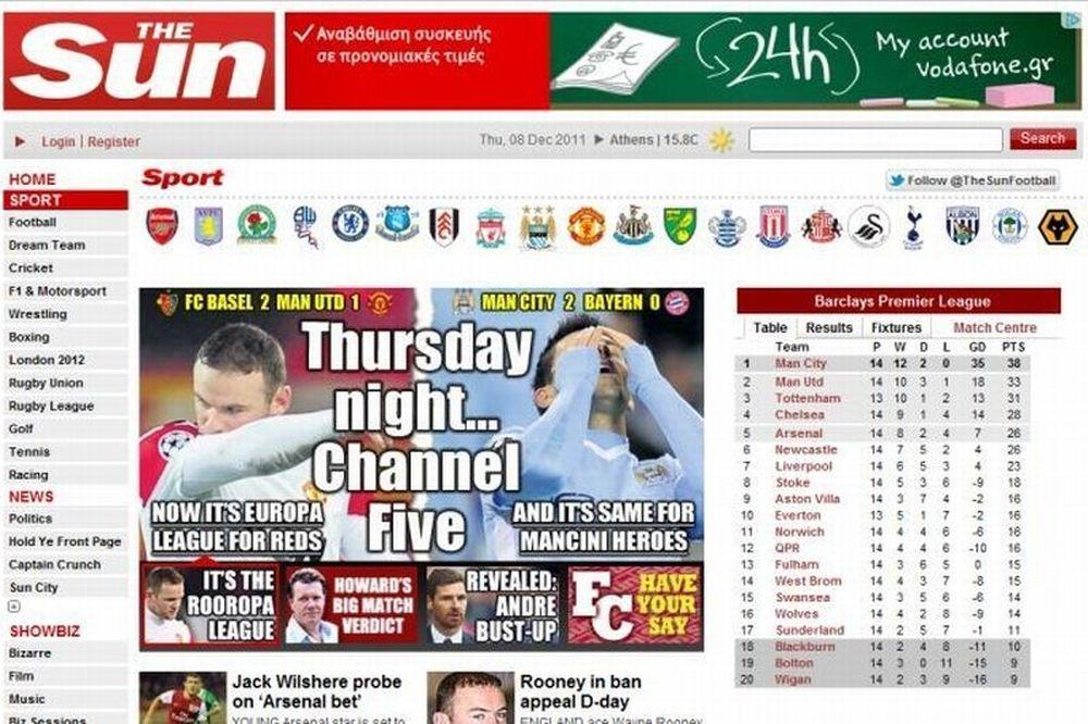 «Πέμπτη βράδυ στο Kανάλι 5»! (photos)
