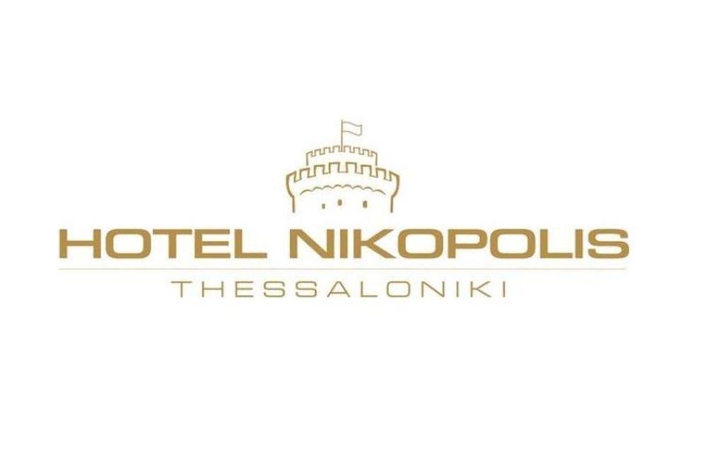Συνεχίζει με «Hotel Nikopolis Thessaloniki» ο ΠΑΟΚ