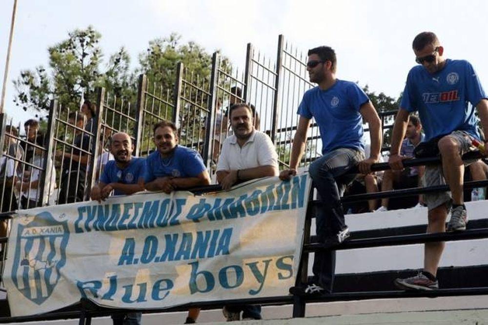 Εκδρομή των Blue Boys στο Ρουφ