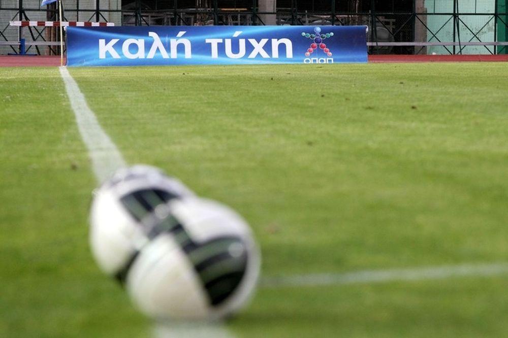 Αγωνιστική - παγίδα στη Football League