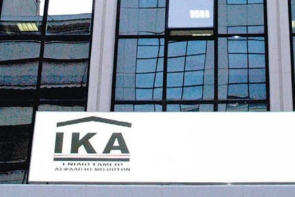 ΙΚΑ: Αναγκαστικά μέτρα είσπραξης εδώ και τώρα