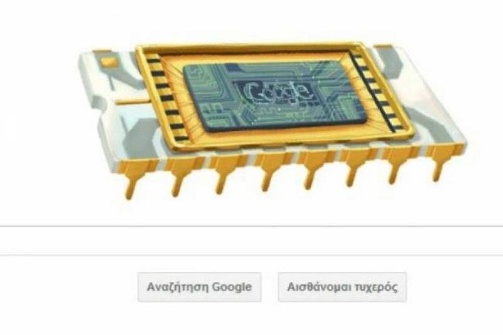 Που είναι αφιερωμένο σήμερα το logo της Google