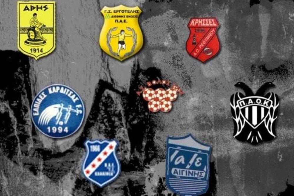 Γυναικείο πρωτάθλημα με πολλά γκολ και τραυματισμό