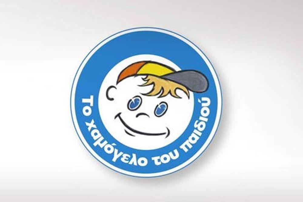 Επίσκεψη της ΕΠΣΠ στο «Χαμόγελο του Παιδιού»