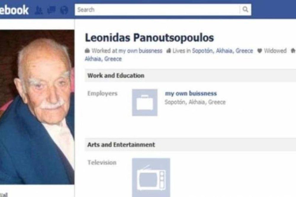 Χρήστης Facebook ετών… 104!