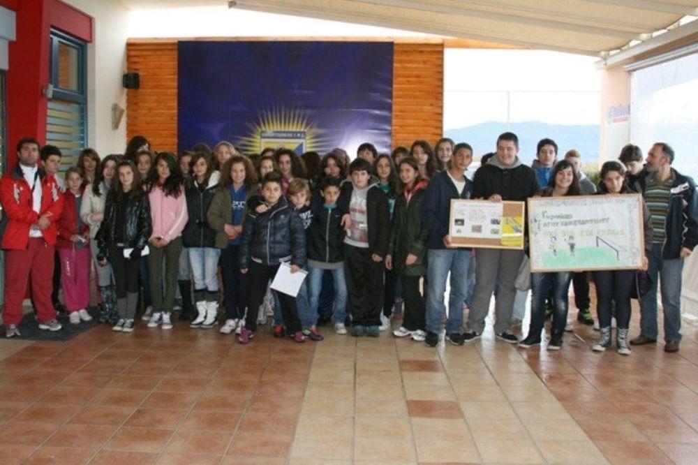 Μαθητές στο αθλητικό κέντρο του Παναιτωλικού