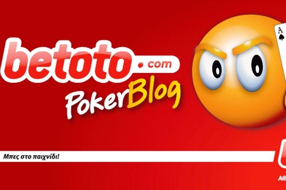 Η betoto.com παρουσιάζει το betotopokerblog!