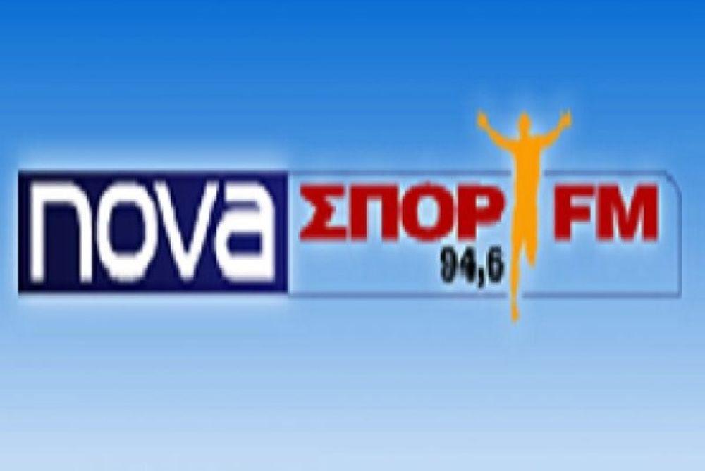 Ανακοίνωση των εργαζομένων του NovaΣΠΟΡ FM