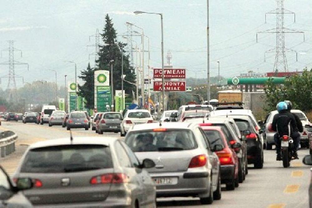 Κυκλοφοριακή συμφόρηση στην εθνική Αθηνών - Λαμίας