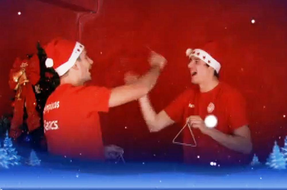 Τα κάλαντα από τους παίκτες (video)