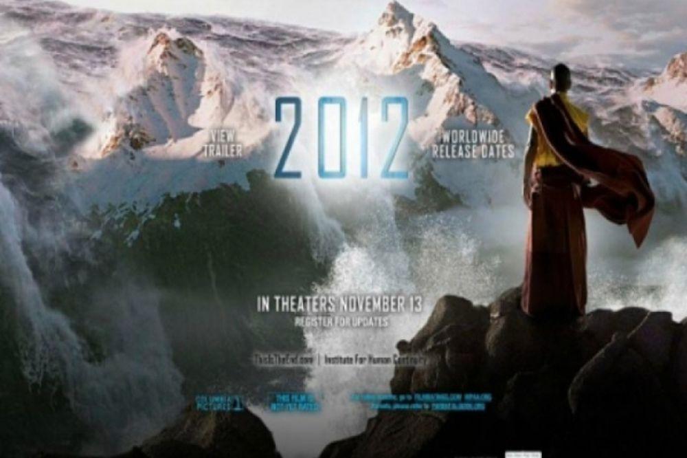 Θα έρθει το 2012 το τέλος του κόσμου;(video)