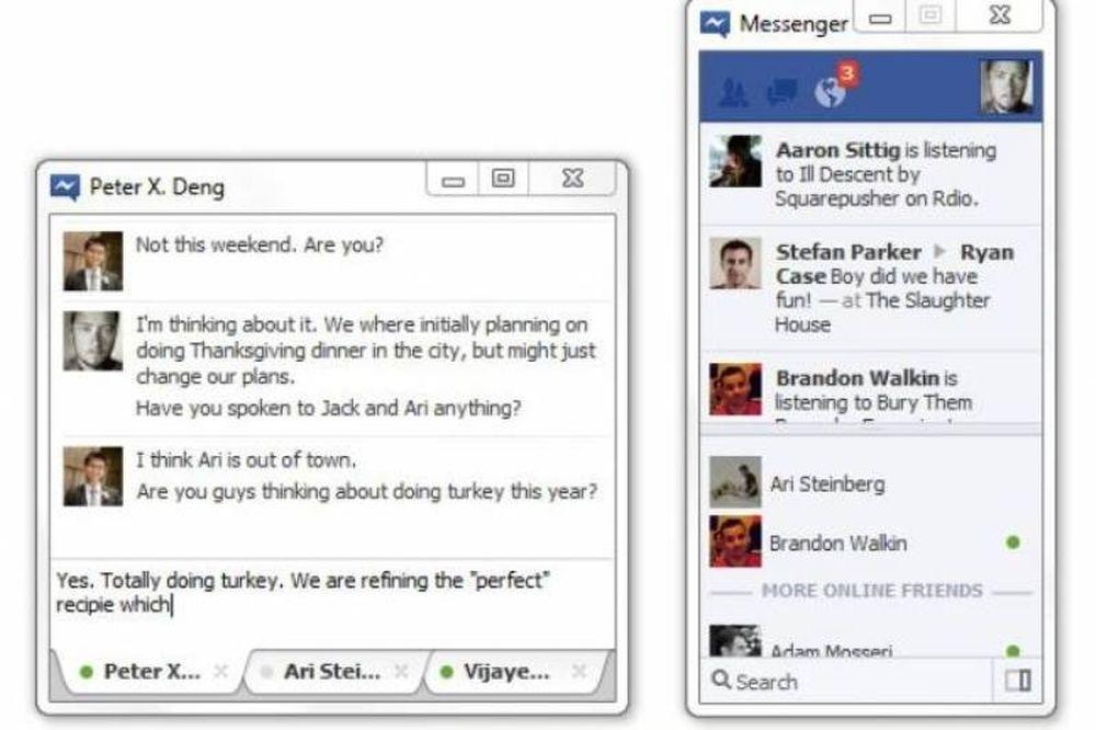 Facebook messenger τώρα και για pc