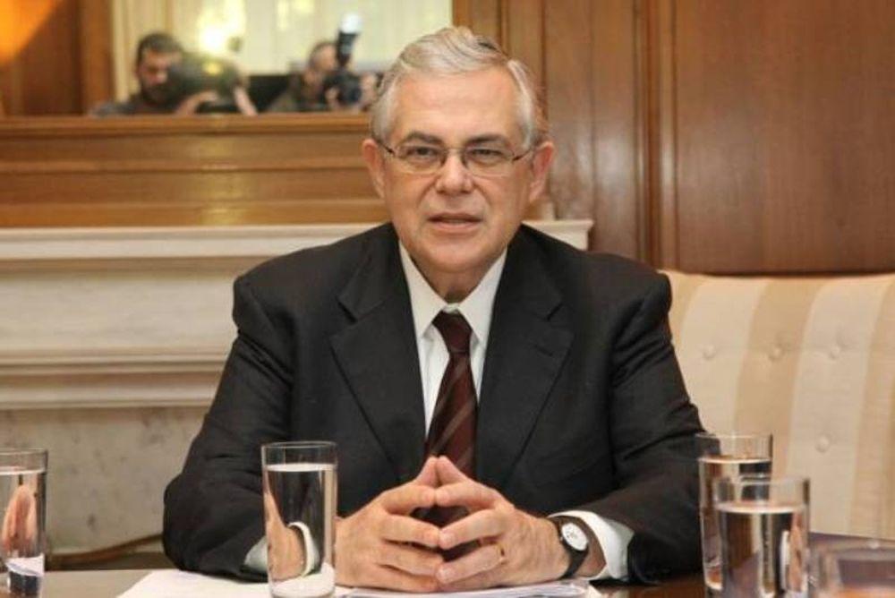 Στις 20 Ιανουαρίου η τελική συμφωνία για το PSI