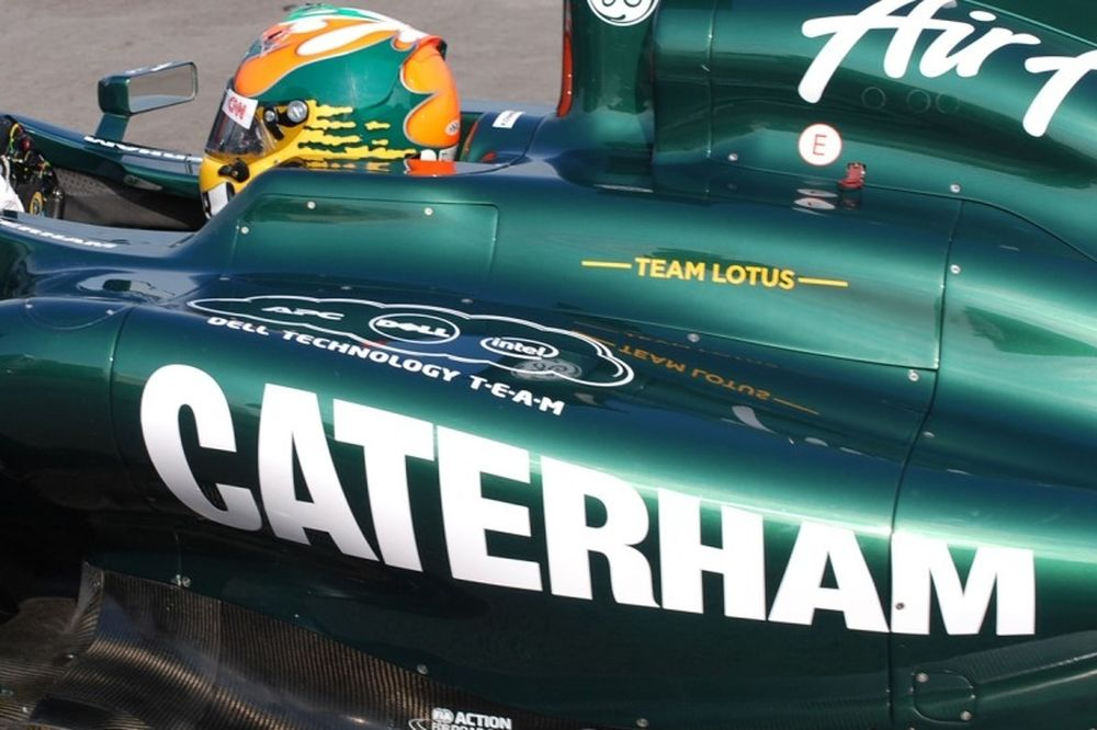 F1: Νέος μεγάλος χορηγός για την Caterham F1