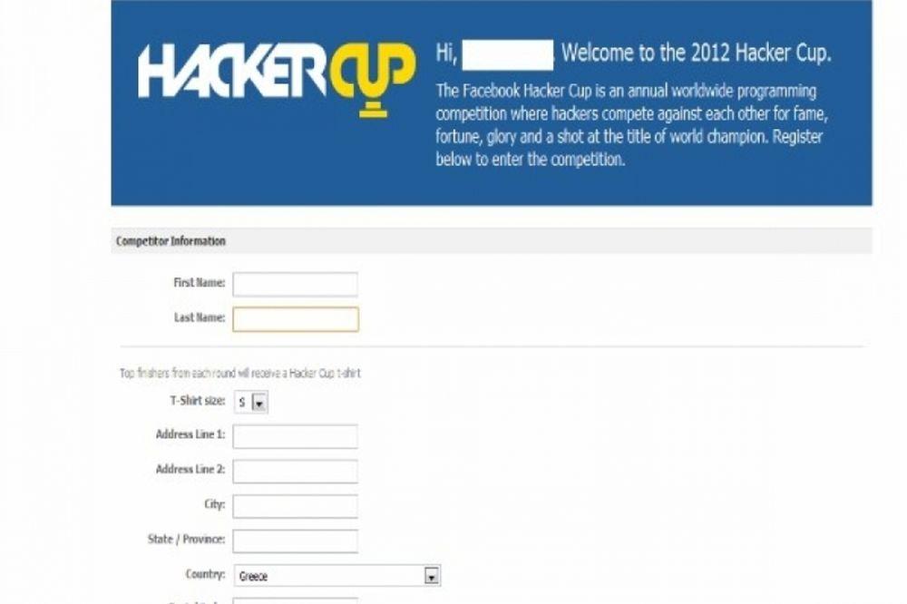 Για 5.000 δολάρια οι χάκερς στο Facebook