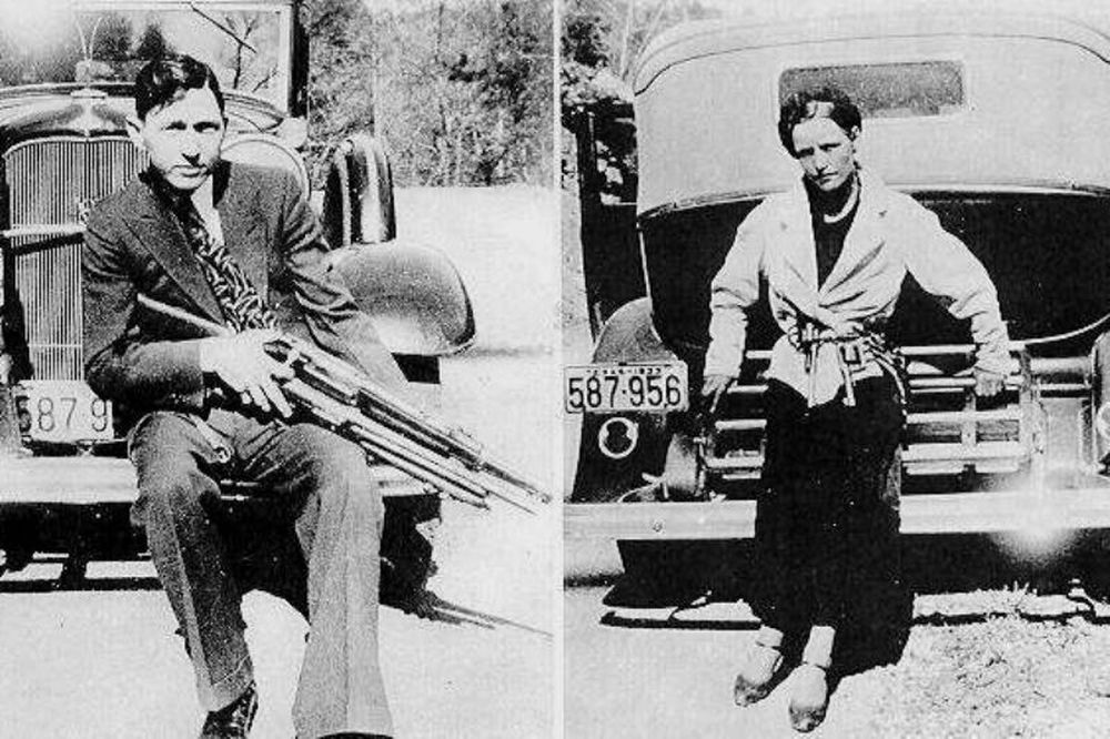 Πουλάνε όπλα των Μπόνι και Κλάιντ!