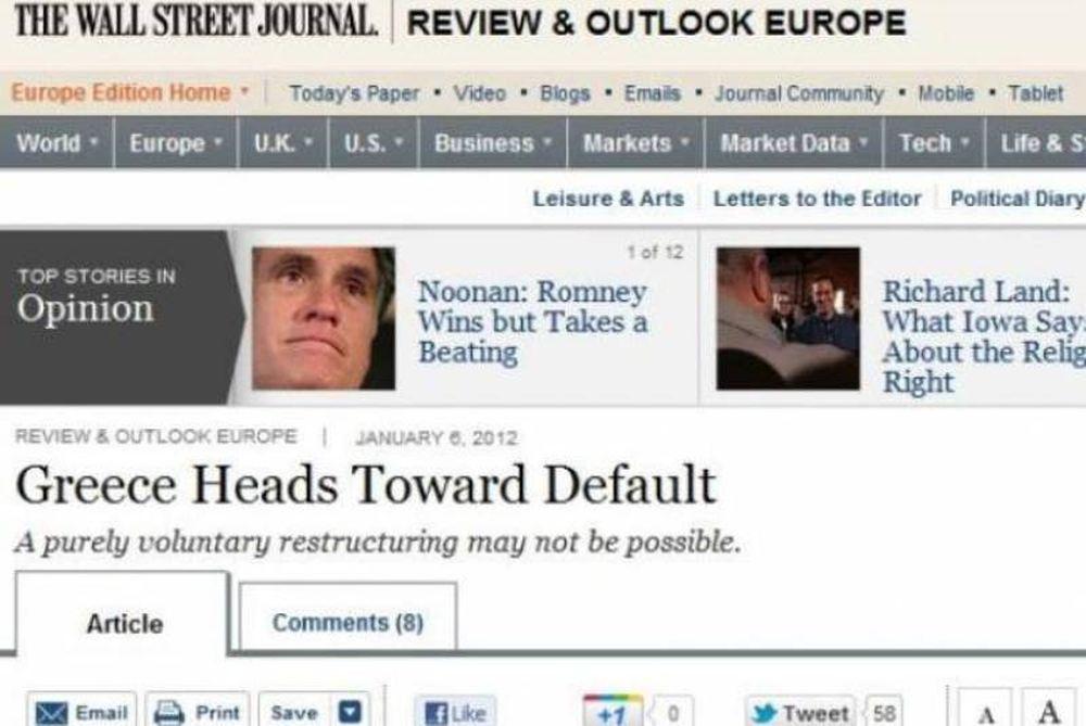 WSJ: «Η Ελλάδα οδεύει προς χρεοκοπία»