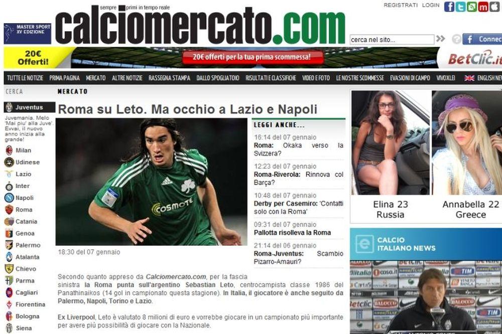 Στα πόδια του Λέτο η Serie A!