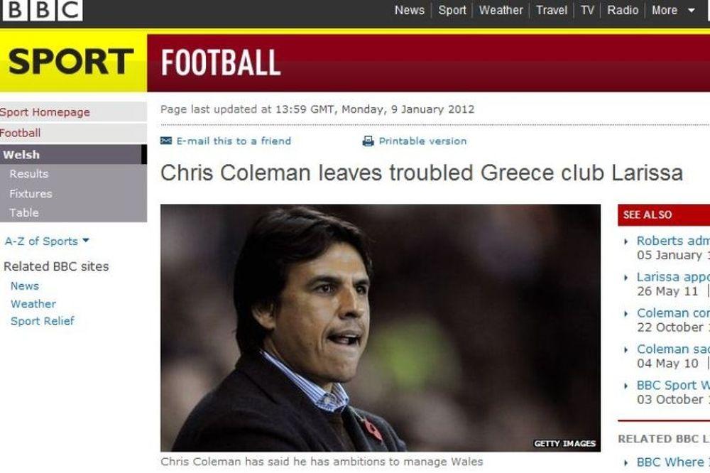 Και το BBC για το διαζύγιο ΑΕΛ-Κόουλμαν