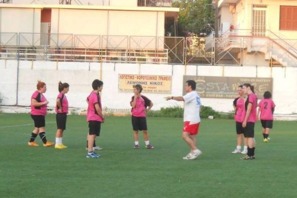 Στήριξη από Ρόδο για την προβολή του γυναικείου ποδοσφαίρου