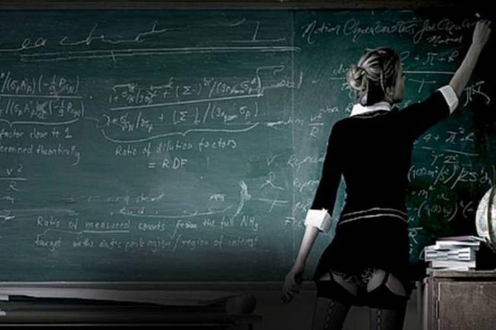 Τα… κόλπα της δασκάλας