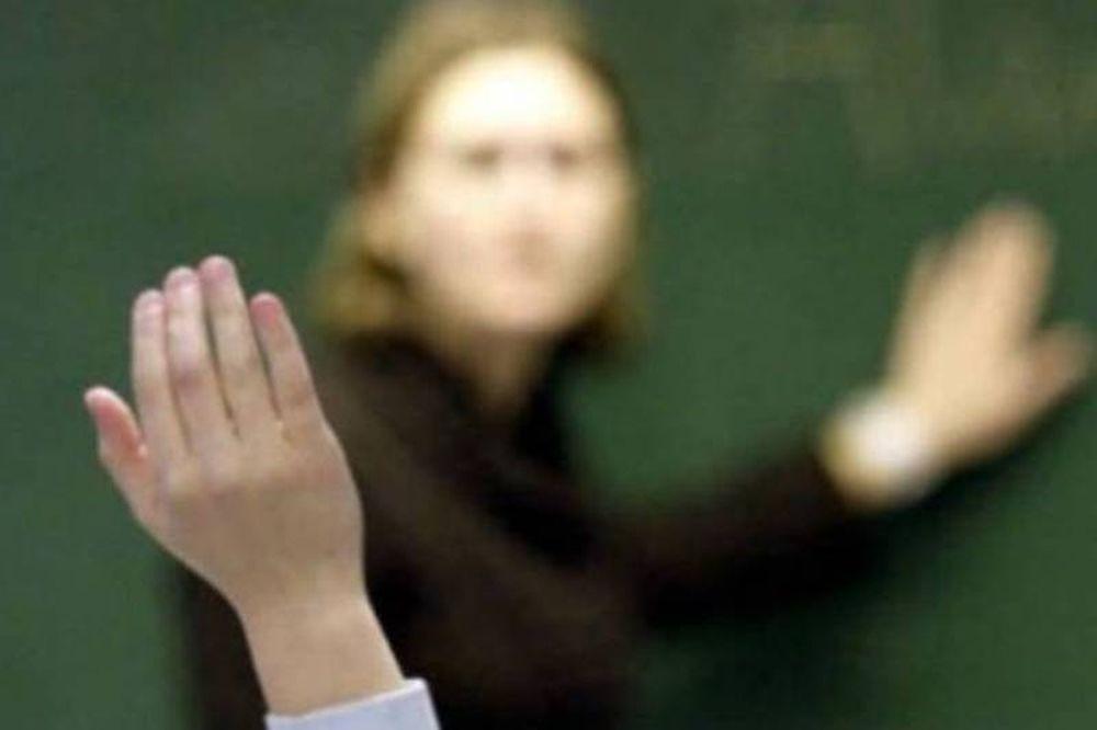 Παραιτήθηκε η… δασκάλα του σεξ