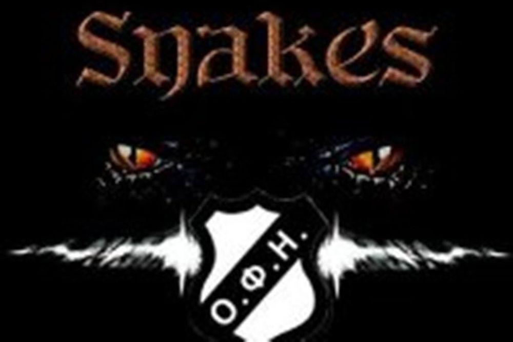 Κόβουν την πίτα τους οι «Snakes»
