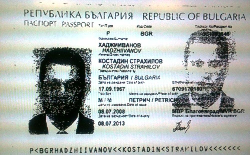 Νέες αποκαλύψεις για Χατζηιβάνοφ και «στημένα»!