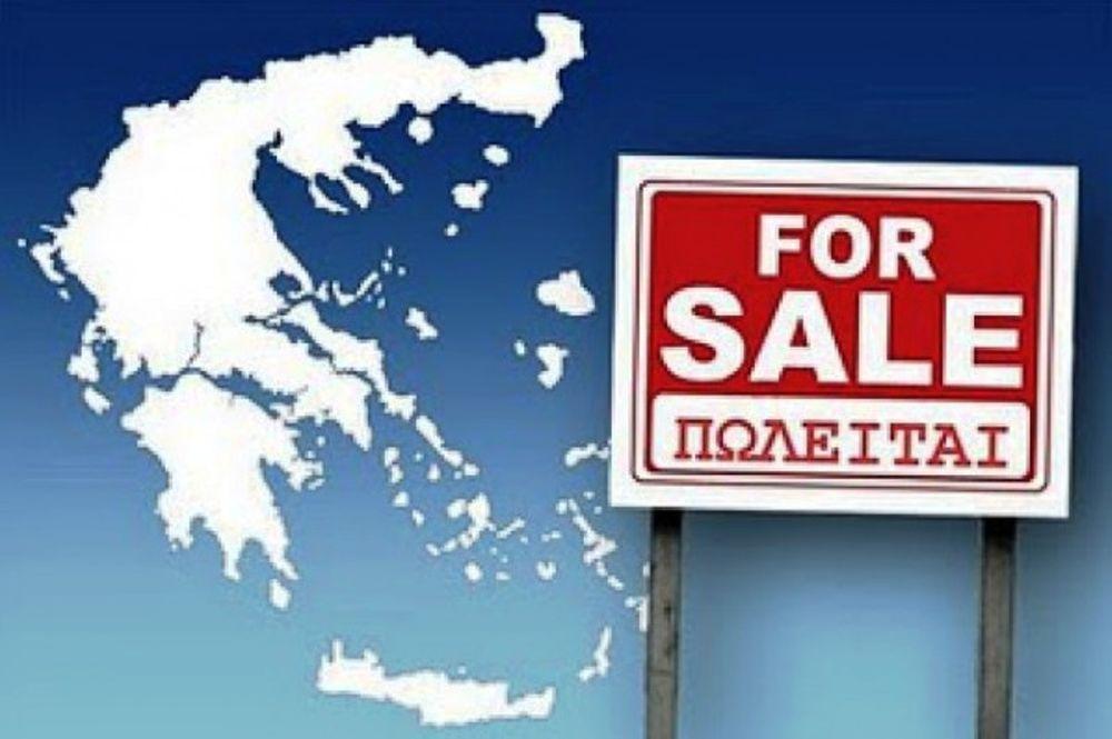 Ξεκίνησε το ξεπούλημα του ελληνικού Δημοσίου
