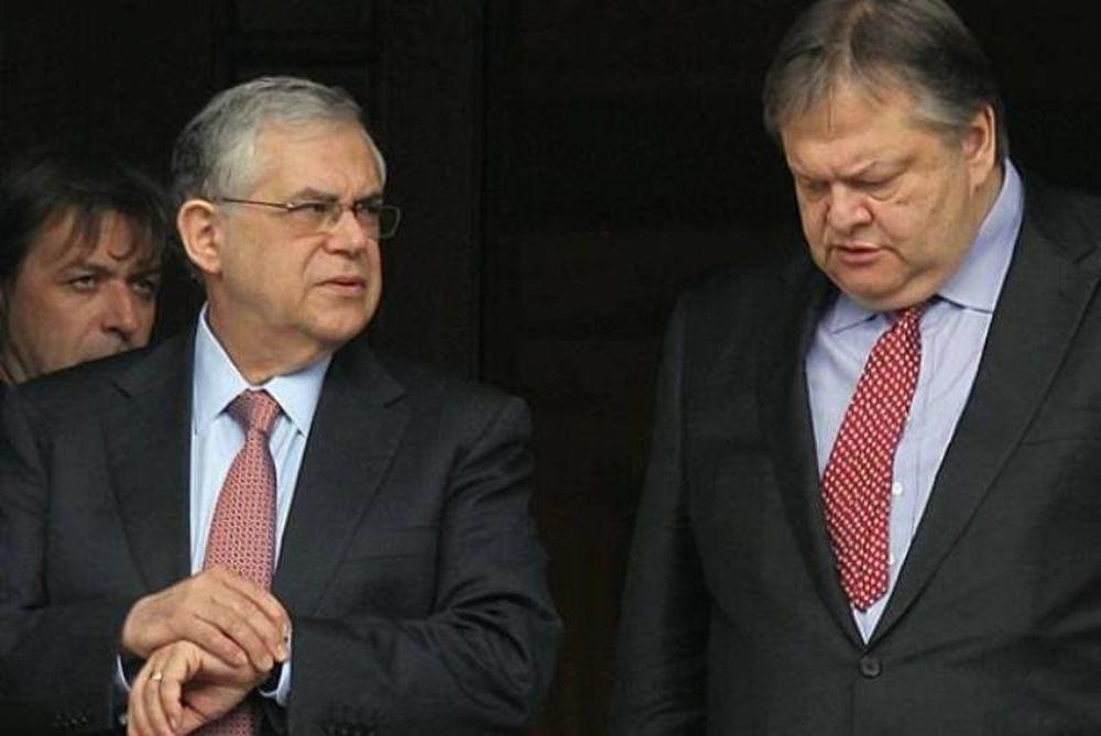 Κρίσιμες διαπραγματεύσεις για «κούρεμα»